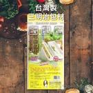 【珍昕】台灣製 三明治包材(長約24cmx寬約24cm)/包裝袋/DIY/三明治/漢堡