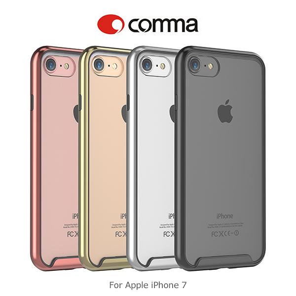 ☆愛思摩比☆comma Apple iPhone 7 4.7吋 朗悅二合一保護殼 全包邊 電鍍 保護殼