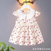 女童洋裝春夏季3歲嬰幼兒短袖小裙子兒童夏裝1女寶寶洋氣公主裙 漾美眉韓衣