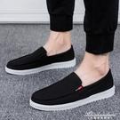 夏季男鞋子休閒豆豆鞋一腳蹬懶人鞋百搭板鞋透氣老北京布鞋男防滑 黛尼時尚精品