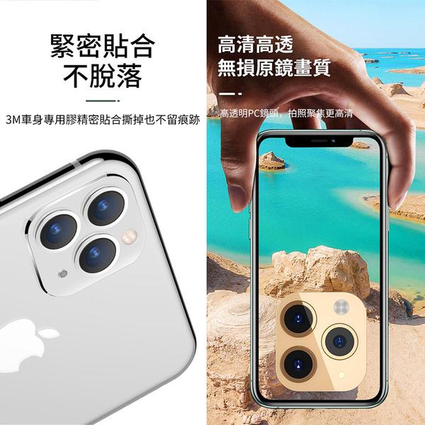 黑科技舊iPhone秒變新iPhone iPhone X XS XR Max 偽裝秒變 iPhone 11 Pro Max 改裝鏡頭貼 鏡頭蓋 鏡頭框