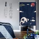 日式門簾日本簾子廚房包廂裝飾布簾隔斷半簾衛生間棉麻簾【英賽德3C數碼館】