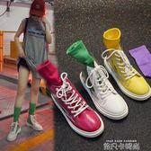 馬丁靴子女春秋短靴透明鞋女2019新款chic機車嘻哈女鞋子潮短筒靴 依凡卡時尚