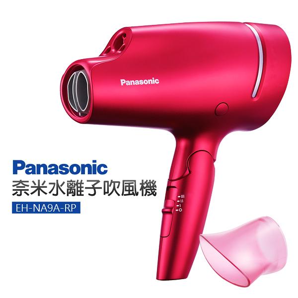 公司貨國際牌Panasonic 神級奈米水離子吹風機 EH-NA9A