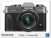 【分期0利率,免運費】FUJIFILM 富士 XT-30+15-45mm 電動鏡組(XT30,恆昶公司貨)