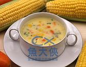 1F7B【魚大俠】FF336主廚培根玉米濃湯(550g±3%/包)