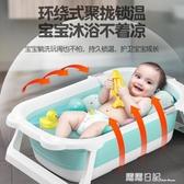 嬰兒洗澡盆浴盆寶寶可摺疊幼兒坐躺大號浴桶小孩家用新生兒童用品 NMS 露露日記