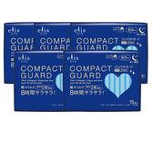 日本大王elis愛麗思 COMPACT GUARD GO可愛夜用超薄29cm(15片/包)x5入組