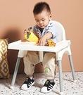兒童餐椅 兒童餐椅寶寶餐桌椅家用多功能小 吃飯高腳座椅bb凳子椅子【快速出貨八折搶購】
