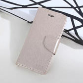 【SZ25 】XIEKE 月詩系列HTC Desire ONE X10 手機皮套帶支架插卡錢包式皮套
