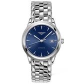 【滿額禮電影票】LONGINES浪琴 Flagship 經典機械錶-藍/38.5mm L49744926