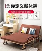 折疊床單人雙人床午休神器行軍便攜睡椅簡易躺椅家用辦公室YYS 【快速出貨】