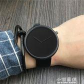 韓版時尚極簡約學生手錶男錶潮流創意無秒針概念手錶皮帶女錶石英『小淇嚴選』
