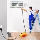 高壓高溫蒸汽清潔機家用消毒廚房油煙機蒸汽噴槍洗車機空調清洗機ATF 韓美e站