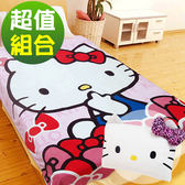 【享夢城堡】HELLO KITTY我愛蝴蝶結毛巾被+豹紋小抱枕