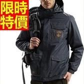 登山外套-防風保暖透氣防水男滑雪夾克62y37[時尚巴黎]