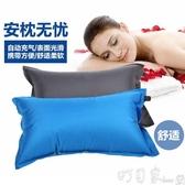 戶外露營旅行自動充氣枕頭加厚飛機便攜氣墊空氣午休睡枕靠墊腰枕 町目家