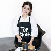 圍裙 思珂莎個性廚師長圍裙 版時尚廚房日式咖啡色黑色工作服 米蘭街頭