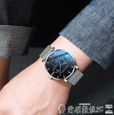 機械手錶新概念手錶男士全自動機械男表石英運動學生韓版簡約潮流電子高中爾碩