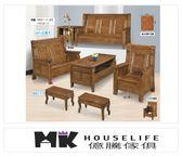 【MK億騰傢俱】AS005-09 388型樟木色組椅(整組)