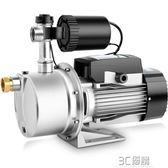 抽水機 不銹鋼自吸泵家用220V自來水增壓泵全自動加壓水泵小型水井抽水機 3C優購HM