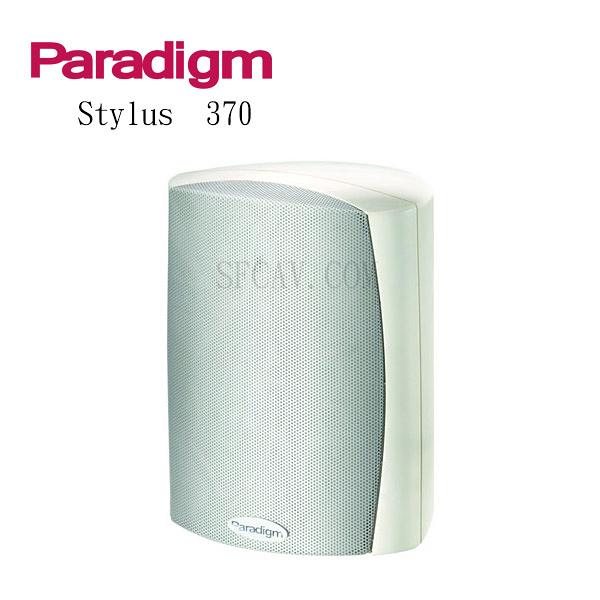 【勝豐群新竹音響】Paradigm Stylus 370 戶外專用喇叭 (2支裝/組)
