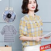 小立領格紋泡泡袖上衣(2色) M~4XL【135203W】【現+預】-流行前線-
