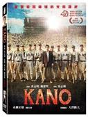 【停看聽音響唱片】【DVD】KANO雙碟版