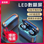 藍芽 藍牙耳機雙耳運動跑步入耳式迷妳隱形耳塞馬卡龍5.0HTC蘋果x華為安卓通用最小的超長待機