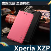 SONY Xperia XZ Premium G8142 Hanman保護套 皮革側翻皮套 隱形磁扣 帶掛繩 支架 插卡 手機套 手機殼