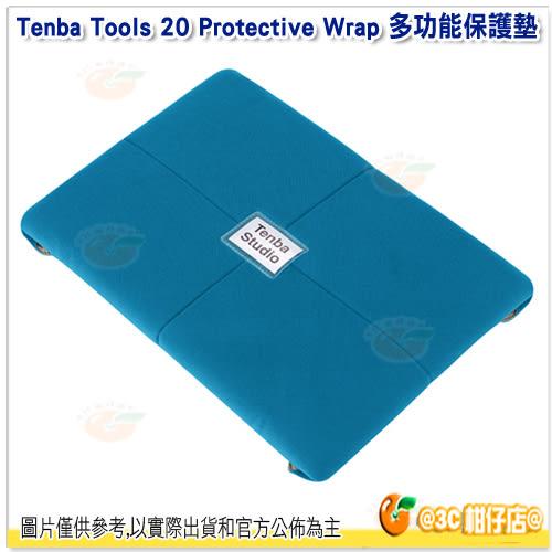 Tenba Tools 20 Protective Wrap 多功能保護墊 20吋 藍 636-343 公司貨 輕便式襯墊 包布