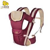寶寶背帶 多功能嬰兒背帶前抱式四季通用透氣寶寶腰凳新生兒童抱帶橫抱背袋 全館免運