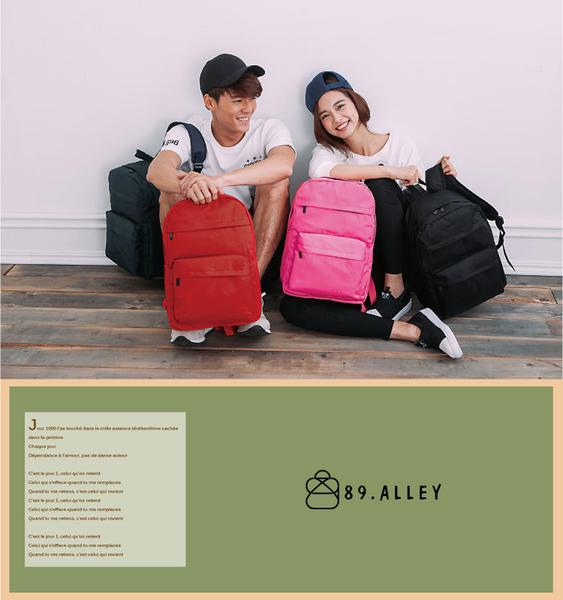 後背包 女包男包 素色防水尼龍 休閒簡約款情侶後背包 89.Alley ☀4色 HB89136