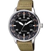 CITIZEN 星辰 限量光動能旅行手錶-黑x卡其帆布/42mm BM7390-14E