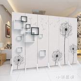 屏風隔斷墻簡約時尚歐式中式辦公室客廳臥室折疊移動布藝簡易折屏CY『小淇嚴選』