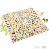 親子游戲互動益智專注力訓練玩具3-4-6-10周歲兒童飛行棋桌面游戲-ifashion