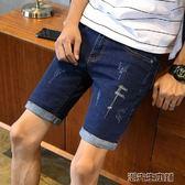 牛仔短褲 夏季牛仔短褲男五分修身彈力薄款夏天青少年學生5分中褲韓版潮流  潮先生