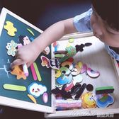 兒童節禮物趣味雙面畫板磁性兒童寶寶寫字板小黑板拼拼樂 益智早教幼兒玩具   蜜拉貝爾
