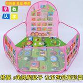 寶寶室外玩耍海洋球池波波池彩色球兒童可投籃室內圍欄游戲玩具池igo 美芭