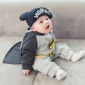 嬰兒服可愛冬裝連體衣男童寶寶秋冬季衣服加厚外出抱衣爬爬服 新年特惠