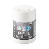 ELECOM 高機能抗菌除臭擦拭巾(日本製)