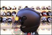 [中壢安信]SOL SL-27S SL27S 素消光黑 安全帽 半罩式安全帽 再送好禮2選1