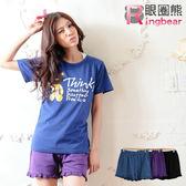 短褲--清新俏麗荷葉下擺設計鬆緊褲頭棉質短褲(黑.藍.紫M-2L)-R83眼圈熊中大尺碼◎