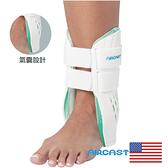 【AIRCAST】充氣式踝夾板『居家醫療』(護踝/踝關節夾板)
