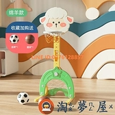 兒童籃球架可升降藍球框寶寶室內藍筐小孩投籃架球類玩具男孩【淘夢屋】