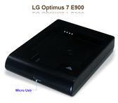 賠本出清【原廠充座】LG Optimus 7 E900/C900 LGIP-690F BC-2450 原廠電池充電器/電池充座/單座充