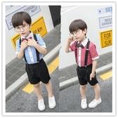 童裝男童時尚襯衣背帶褲禮服套裝兒童夏季舞臺服裝小男孩表演服潮 童趣