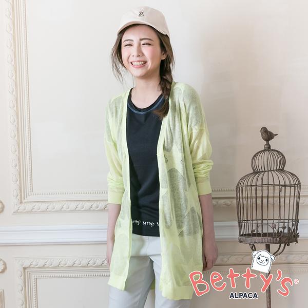 betty's貝蒂思 星星針織衫(淺綠)