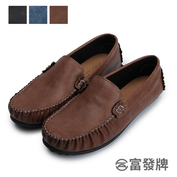 【富發牌】經典素色男款豆豆鞋-黑/藍/棕 2DL148