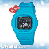 CASIO 卡西歐 手錶專賣店G-SHOCK GW-M5610MD-2JF 男錶 日系 樹脂錶帶 黑藍 電波 太陽能